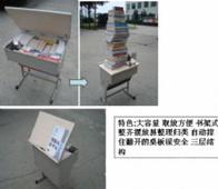 大容量書本擺放整齊易歸類安全取放方便翻蓋課桌