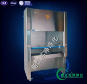 二級生物潔凈安全柜(100%外排,醫療生產許可證)BSC-1600IIB2