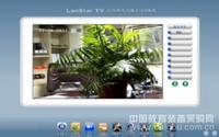 (南京遠志)LanStar TV 高清網絡直播教學系統