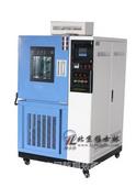 北京GDW-100高低溫試驗箱010-68176855