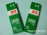 天津工業膠片X射線膠片