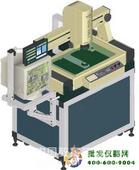 影像測量儀VMS-5030