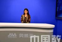 校园电视台 智慧教室 STEM教室 数字化校园建设方案 录播教室