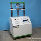直销供应 纸管抗压测试仪 全自动纸碗纸管压缩强度试验机 可定制