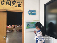 智慧校园数字电子班牌 电子班牌厂家 中小学教室门口显示屏