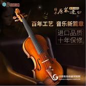 日本原装进口高档儿童专业演奏成人小提琴考级初学者实木正品乐器东莞总代理