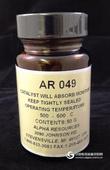 长沙开元 元素分析仪 氮催化剂 AR049