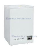 BL-DW110YW超低溫零下25℃防爆冷凍冰箱防爆冷凍箱