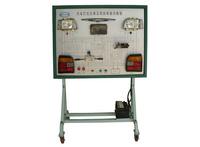 HTSJB-DY01汽車燈光儀表系統示教板