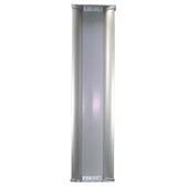 铝镁合金室外防水音柱