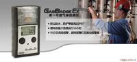 可燃气体检测仪 GB90-EX