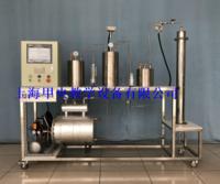 數據采集活性炭吸附氣體中二氧化硫實驗裝置(全不銹鋼、帶活性炭再生)