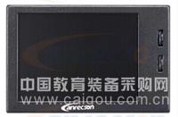 5英寸专业液晶监视器