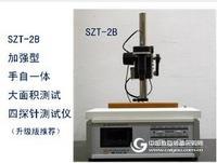 四探針電阻率測定儀 新款