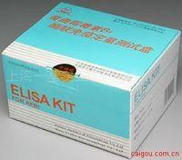 (t-PA)兔子组织型纤溶酶原激活剂Elisa试剂盒