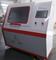 耐电弧性测试仪