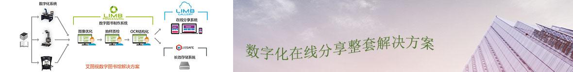 瑞創神州(北京)科技發展有限公司
