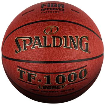 斯伯丁【SPALDING】吸湿软皮料NBA室内7号比赛训练软皮(建议室内使用)74-450Y