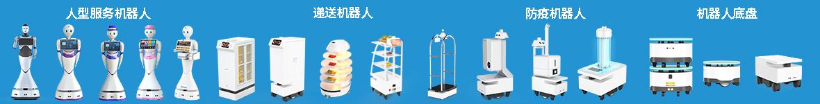 深圳市锐曼智能装备有限公司