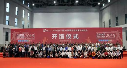 学工委成立大会暨第一届全体理事会在上海召开
