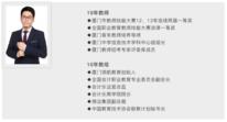 """铸远集团教师乐教师教育陪跑计划:""""携手东风·共赢未来""""交流会圆满结束!"""