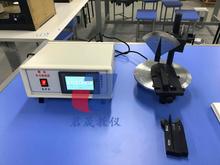 数显车刀量角仪 君晟品牌  机电教学实验装置  JS-SXCL  [请填写核心参数/卖点]