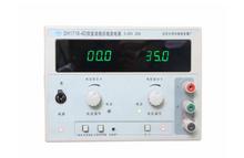 大華電子/DAHUA 35V/30A 線性單路基礎型直流電源 DH1716A-7A
