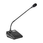 惠威會議系統(HiVi-Swans)HCS1500臺式有線數字會議系統
