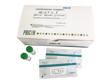 心肌肌钙蛋白I检测试剂盒(荧光免疫层析法)
