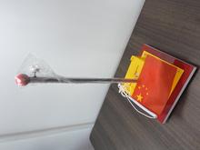 乐智自动升国旗实验装置