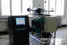过程装备安全综合实验装置