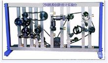 空间机构创新设计拼装实验台