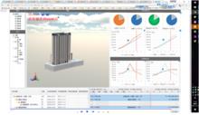 BIM施工5D软件