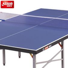 红双喜【DHS】可折叠学校家用乒乓球台T3726