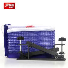 红双喜【DHS】乒乓球台网架折叠式P302