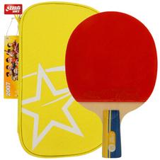 红双喜【DHS】乒乓球拍 直拍双面长反胶皮全能型单拍R2007单只装