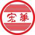 北京宏华电器有限公司