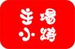 北京主场小将体育文化有限公司