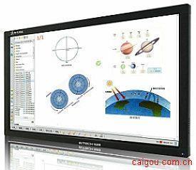 供应印天交互智能平板TS-65(LED)