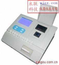 多功能水质测试仪 多功能水质检测仪 多功能水质分析仪