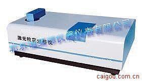 全自动激光粒度分布仪/激光粒度分布仪/全自动激光粒度仪