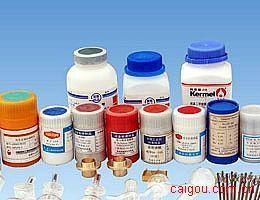 盐酸小檗胺
