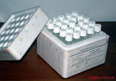 人水痘带状疱疹病毒IgGElisa试剂盒,VZV-IgG试剂盒
