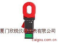 ETCR2100C+防爆型钳形接地电阻仪