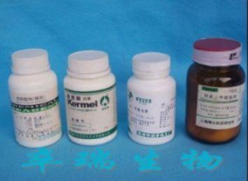 1,6-己二胺/己烷二胺/六亚甲基二胺/1,6-二氨基己烷