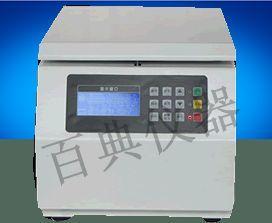 TG-18台式高速离心机产品价格/报价