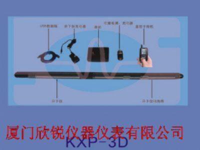 遥控数字罗盘测斜仪KXP-3D