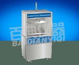 供应超声波清洗器,超声波清洗器厂家价格,三频超声波清洗器
