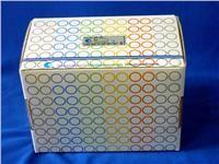 大鼠凝血因子Ⅱ(FⅡ) ELISA试剂盒