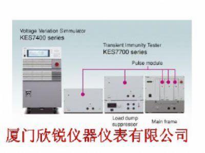 日本菊水KIKUSUI瞬态浪涌测试仪/电源变动测试仪KES7400